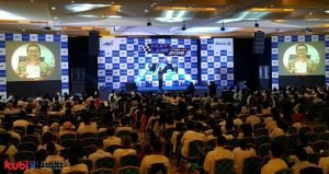 Seminar Motivasi di Allianz Insurance